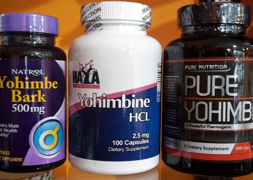 Йохимбина гидрохлорид! мощное средство для жиросжигания