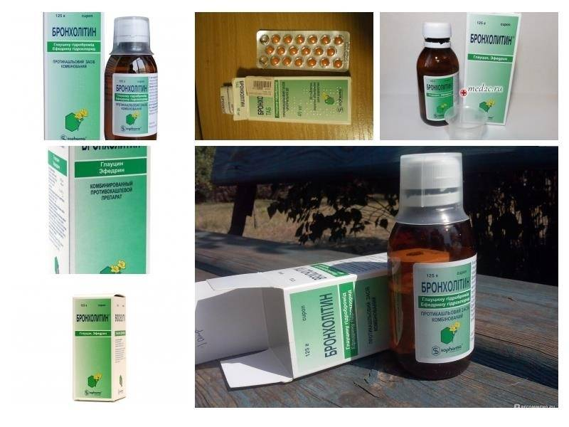 Бронхолитин: описание, инструкция, цена