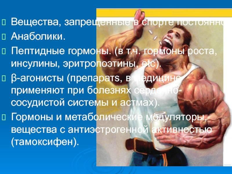 """Гормон роста и старение — интернет- журнал """"актуальная эндокринология"""""""