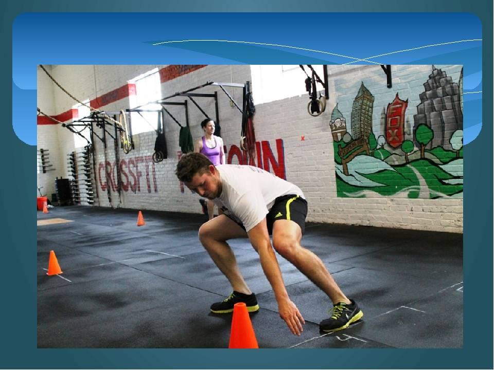 Как бегать челночный бег быстрее? упражнения для подготовки к гто