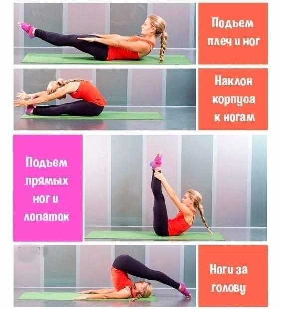 Пилатес для начинающих в домашних условиях: упражнения и программа тренировок