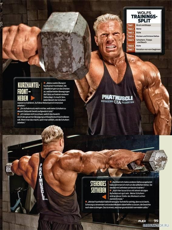 Жим ларри скотта – нестандартное упражнение для огромных плеч