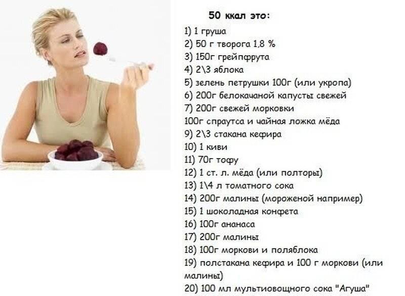 Как похудеть за неделю на 5 килограмм и убрать живот. полезные продукты, спорт, народные средства