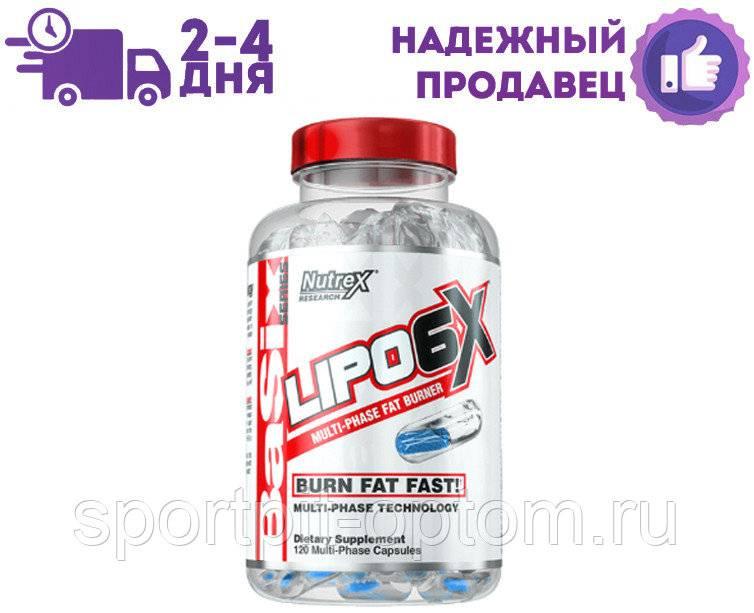 Lipo-6 black hers — купить жиросжигатель в москве в магазине спортивного питания pitprofi.ru