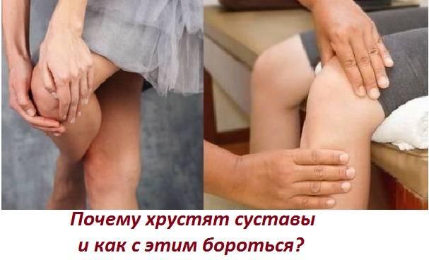 Почему хрустит шея и болит голова   клиника «здравствуй!»
