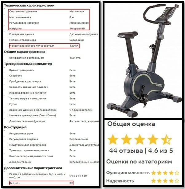 Как выбрать велотренажер для дома: классификация, обзор нагрузок