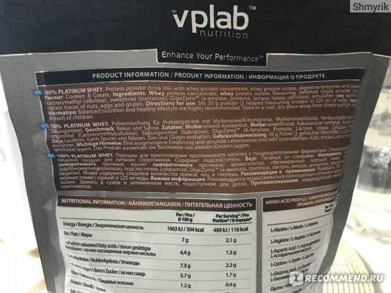 100% platinum whey 2300 гр - 5,03lb (vp laboratory)