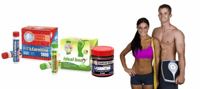 Л-карнитин: инструкция по применению и обзор | musclefit
