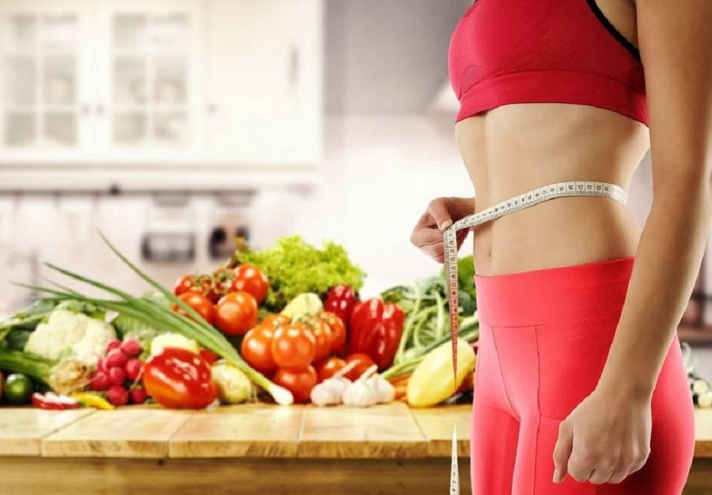 Правильное питание для девушек занимающихся фитнесом в спортзале или в домашних условиях