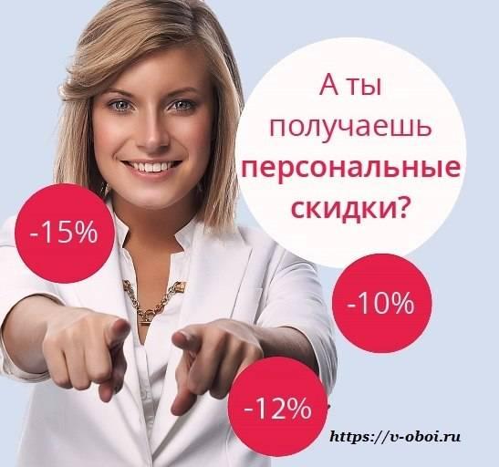 До5онлайн-консультаций логопеда, психолога или поaba-терапии отольги беляковой