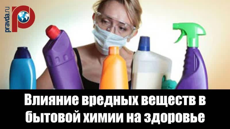 Проклятие стирального порошка. почему бытовая химия опаснее курения сигарет – aif.md