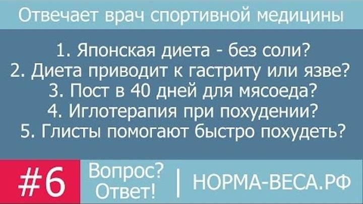 Хотите быть стройной – приложите усилия: что и когда есть, чтобы похудеть, – советы диетолога - сибирский медицинский портал