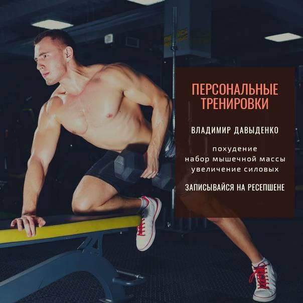 Ирина турчинская - биография, личная жизнь, фото » форсмен – твой личный тренер: программы тренировок, питание, диеты