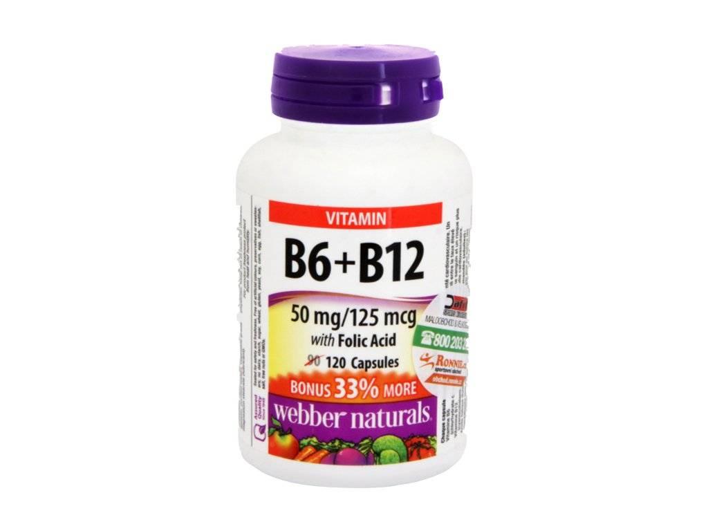 Инъекции витамина b12: хорошо или плохо?