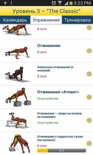 Как накачать грудные мышцы девушке и женщине