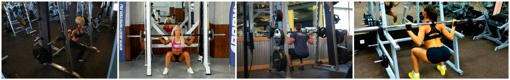 Приседания в тренажере смита – эффективное упражнение для ног и ягодиц