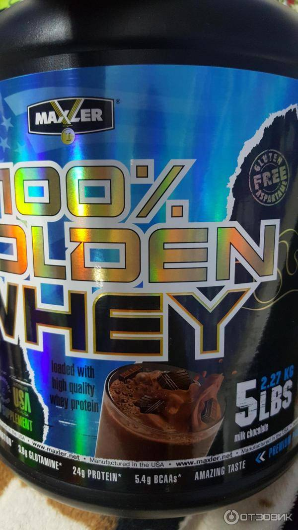 Протеин Maxler 100% Golden Whey – «золотой» конкурент протеину от фирмы ON?