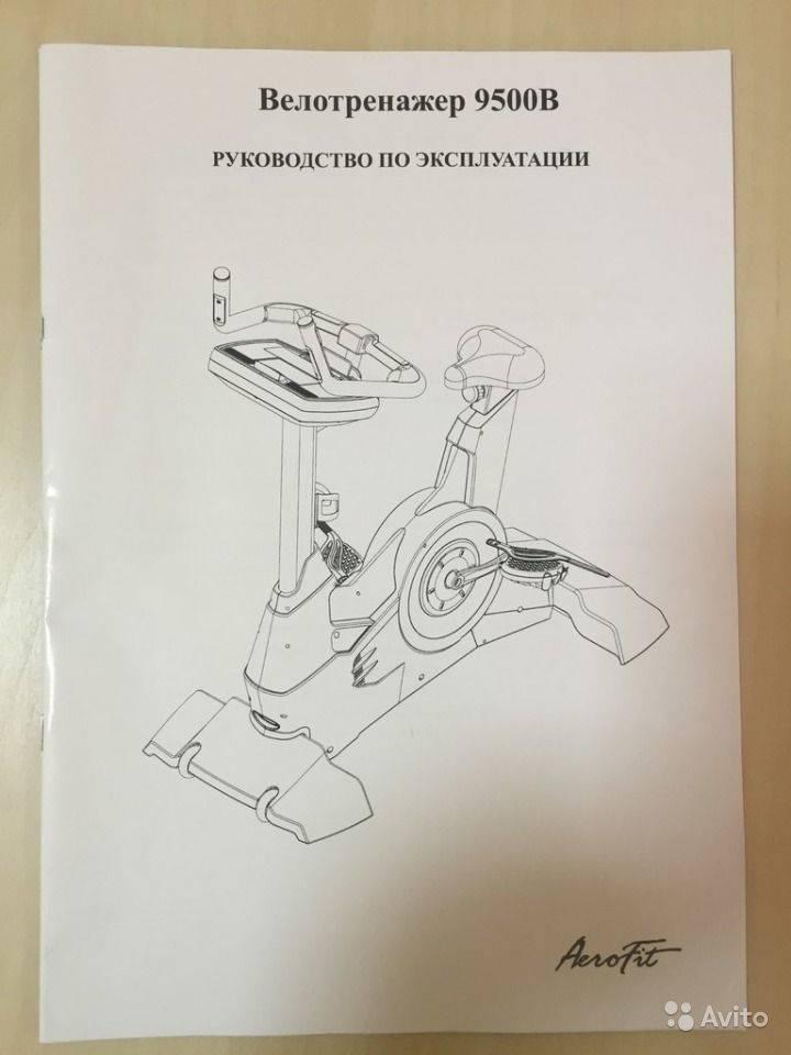 Механический велотренажер: ременной и колодочный – как он устроен и какой лучше для дома?