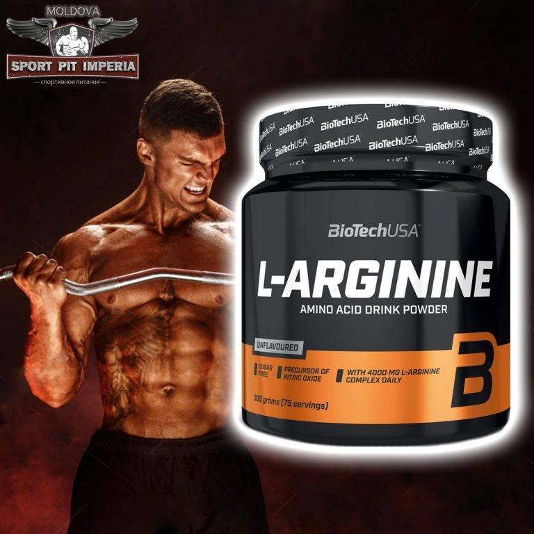 Arginine ornithine lysine 100 капс (maxler) купить в москве по низкой цене – магазин спортивного питания pitprofi