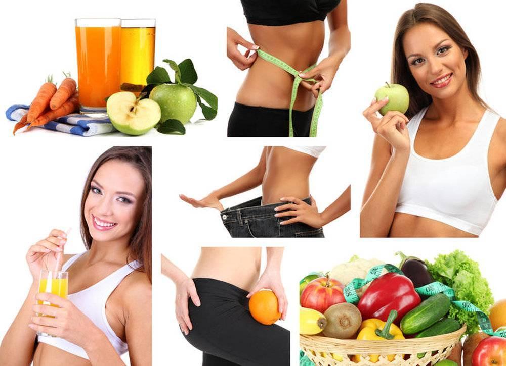 Как быстро похудеть летом?
