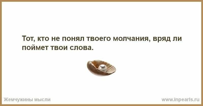 Каких мужчин выбирают женщины: критерии отбора, постановка отношений, практические советы психологов - psychbook.ru