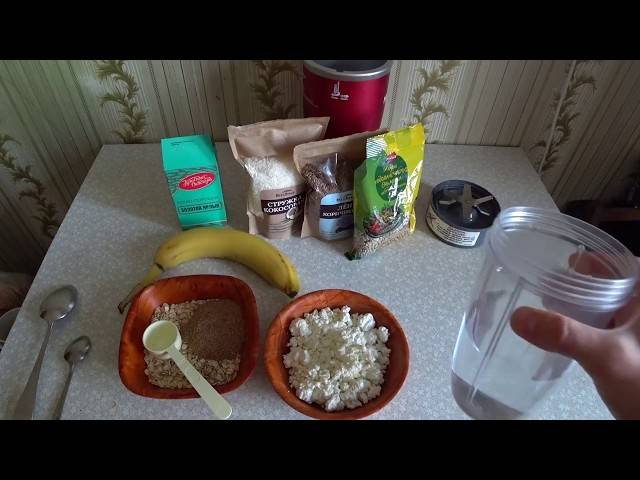 Гейнер в домашних условиях: как приготовить, рецепты