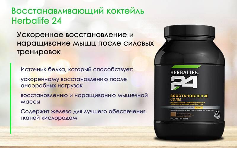 Продукты для восстановления сил и мышц