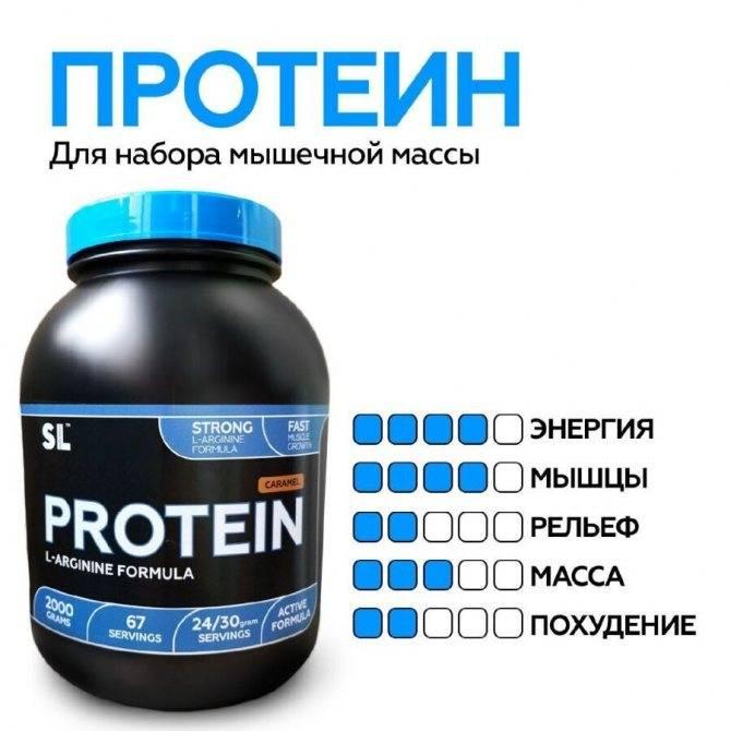 Как выбрать протеин для роста мышц, и для похудения