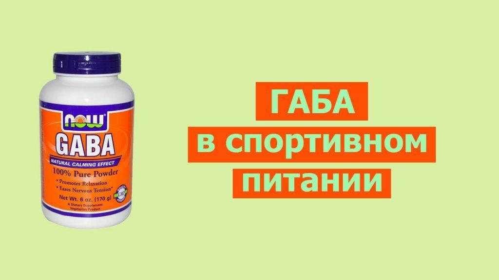 Метионин: польза и вред для человека, как принимать в бодибилдинге