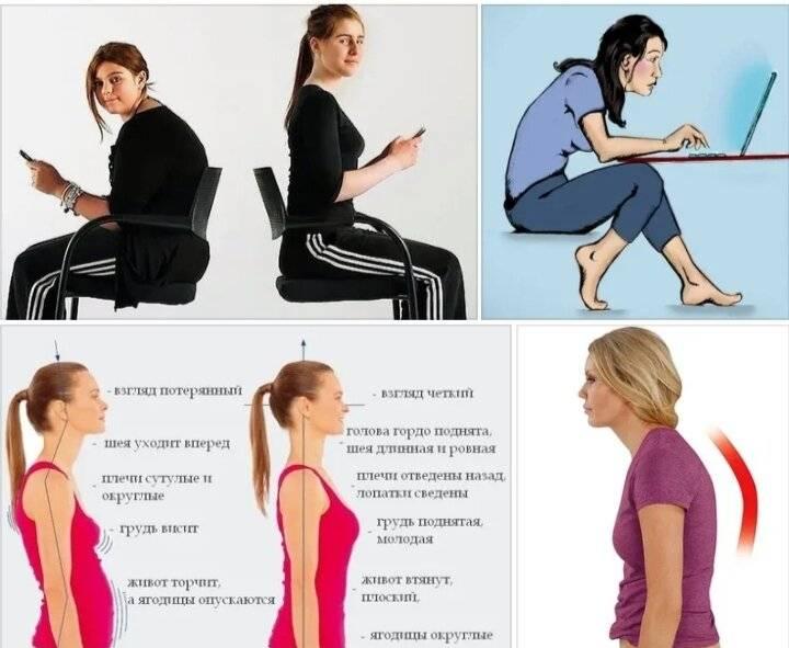 Эффективные упражнения для осанки, чтобы исправить сутулость в домашних условиях