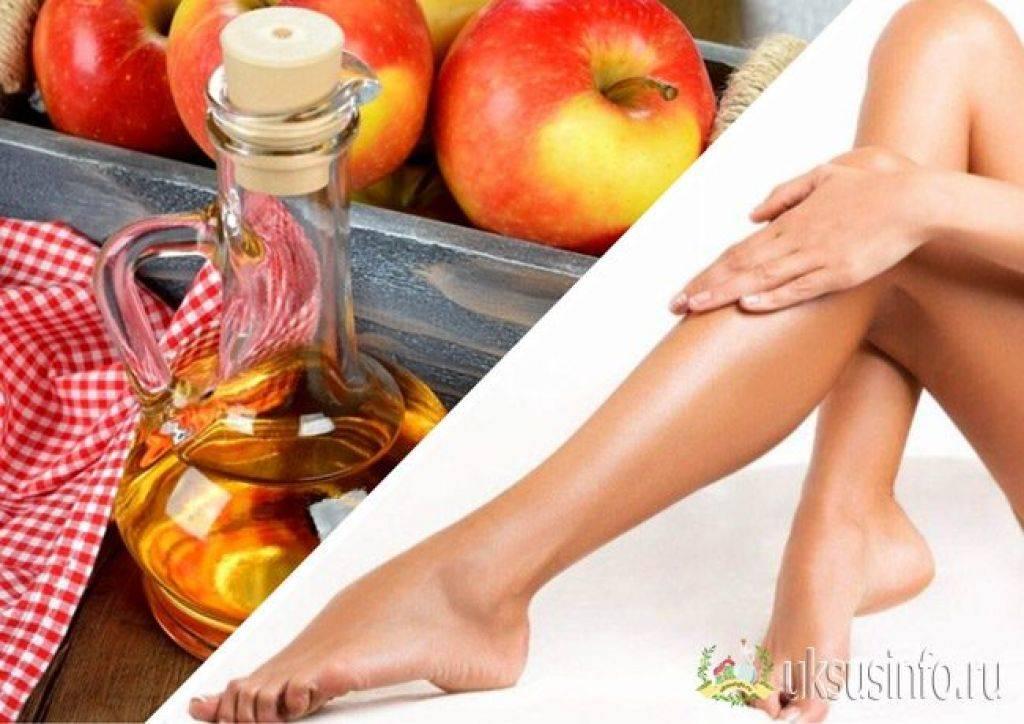 Как принимать мед и яблочный уксус для похудения?