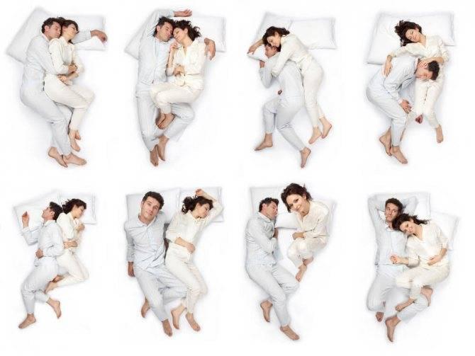 Лучшие позы для здорового сна с научной точки зрения (полное руководство)