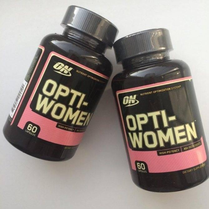 Opti - women 60 капс (optimum nutrition) срок годности 05/2021 купить в москве по низкой цене – магазин спортивного питания pitprofi
