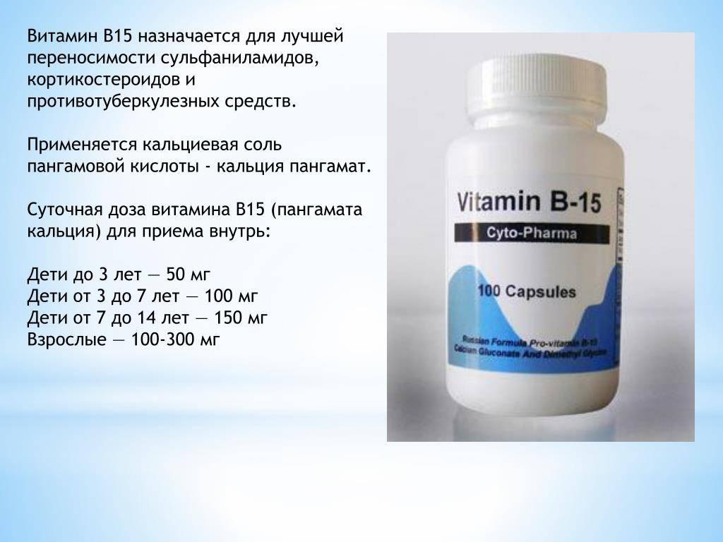 Витамин b2, рибофлавин: свойства, источники   food and health