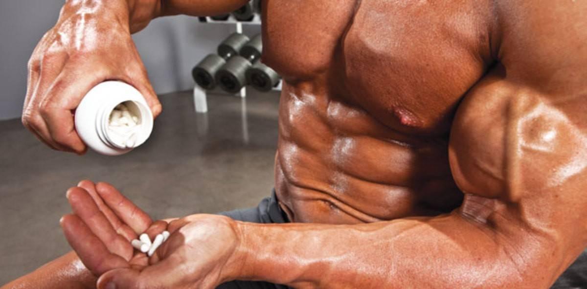 Витамины для мышц: виды и роль в бодибилдинге