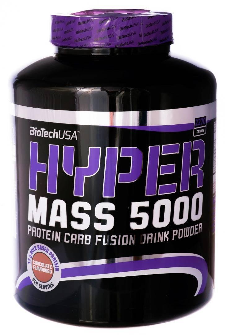 Hyper Mass 5000 от Biotech USA