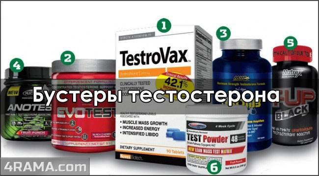 Как правильно использовать бустеры тестостерона?