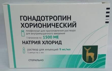 Гонадотропин хорионический - применение, побочные действия и противопоказания
