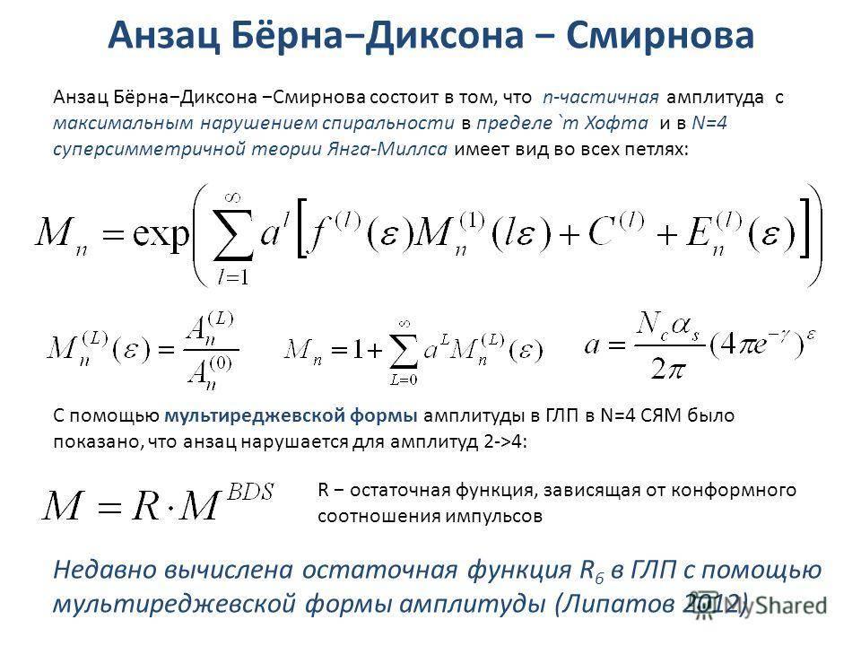 """Что такое пампинг и с чем его """"едят"""" - mport.ua"""