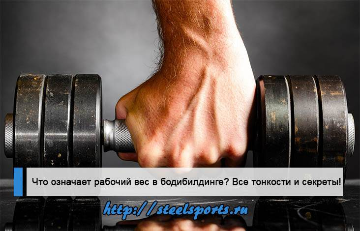 Действенные советы, как можно сдвинуть вес с мертвой точки при похудении