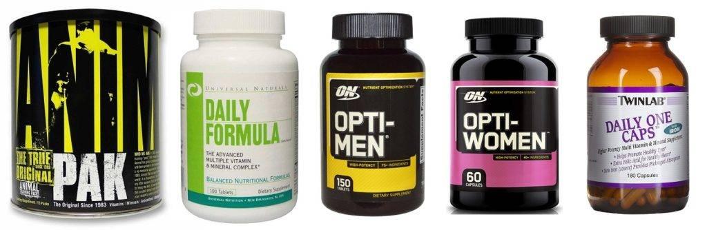 Какие витамины для женщин необходимо пить во время активных занятий фитнесом?