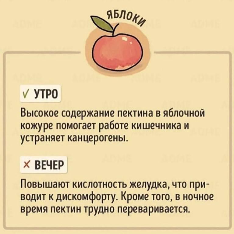 Чем полезны фрукты и овощи, сколько фруктов нужно есть в день?