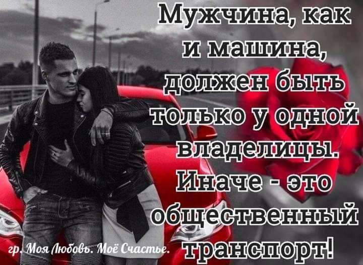 Вернется ли мужчина, если ушел сам – психология мужчин: признаки, причины возвращения, советы психологов | lovetrue.ru
