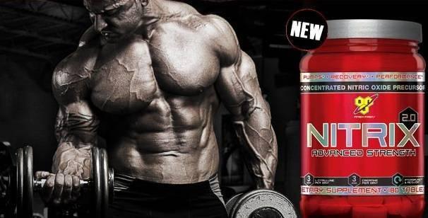 Купить nitrix 2.0 от bsn - спортивное питание | купить nitrix от bsn