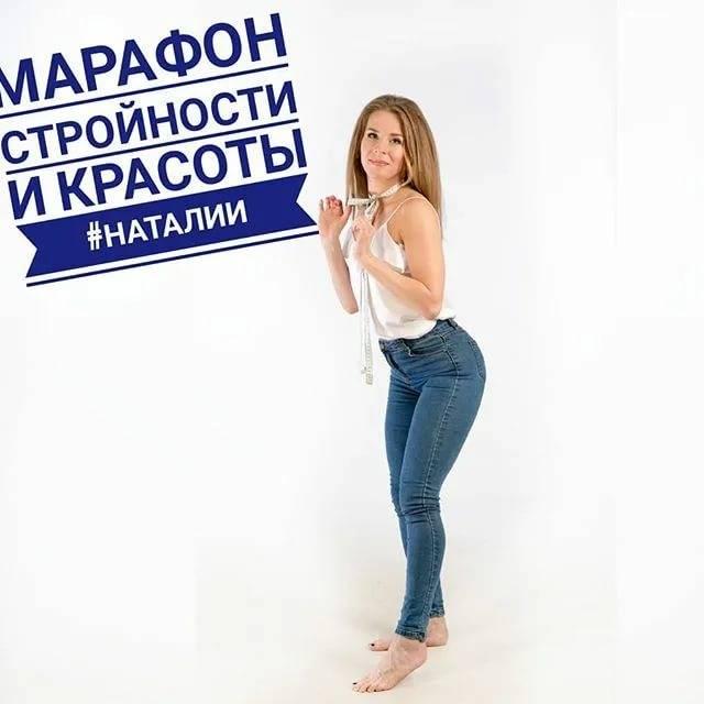 Срочная «похудательная» помощь после отпуска: стратегия из 13 шагов   plastika-info.ru
