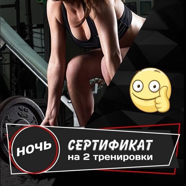 Саша новиков: биография, сколько лет, рост, вес, где живет, фото