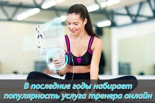 Как похудеть быстро, рекомендации диетолога м. гинзбурга   доктор слим