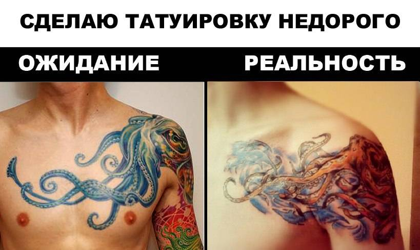 Человек с татуировкой: христианин или собака?