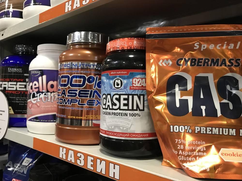 Самые важные аминокислоты для роста мышц