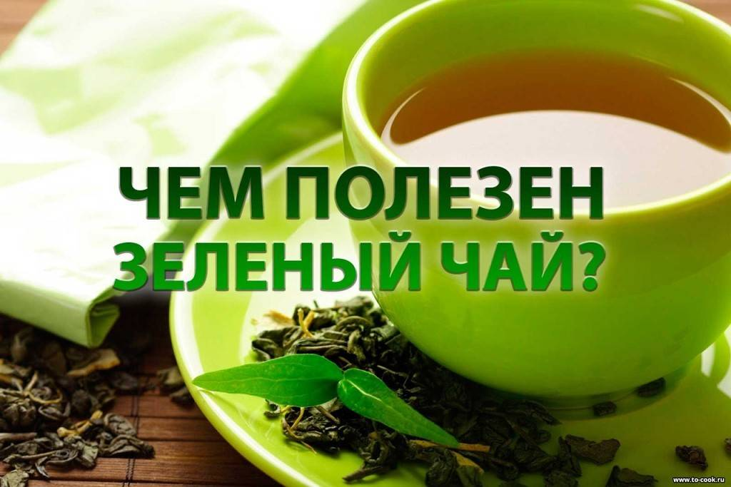 Всё о чае: польза, вред, влияние на организм